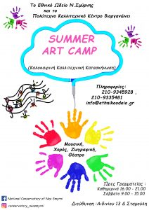 summer art camp teliko1